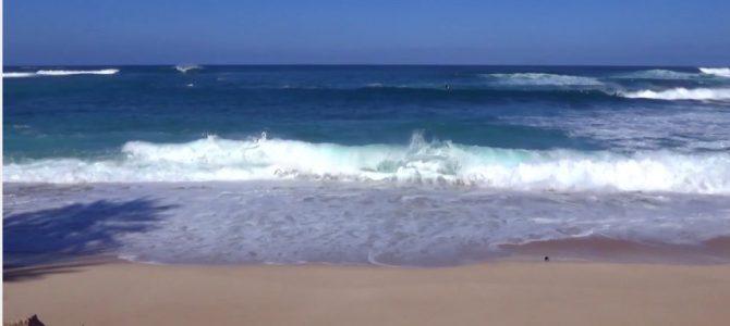 Hawaje, plaża i … spacer.