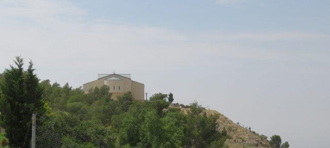 Mojżesz i Góra Nebo w Jordanii