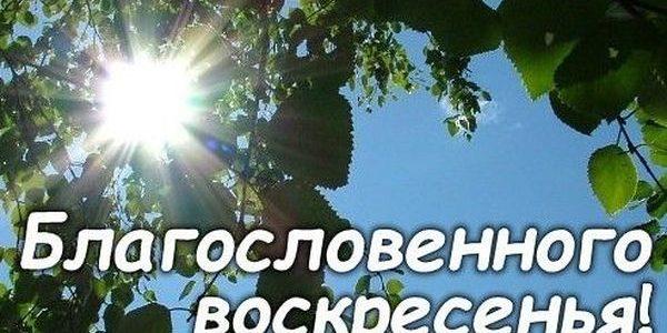 Błogosławione dni po rosyjsku i niemiecku.